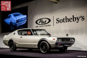 Nissan-Skyline-GT-R-KPGC110-00127-auction-29-640x427.jpg