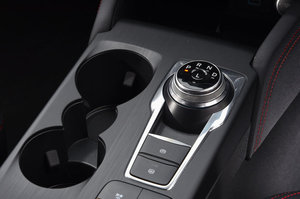12-ford-kuga-2020-uk-fd-centre-console.jpg