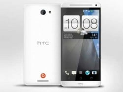 HTC One leaked press image
