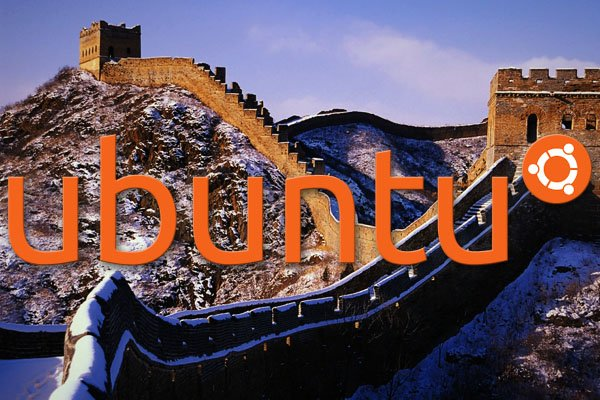 Ubuntu to power China as operating system reference design