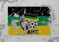 ANC logo on wall