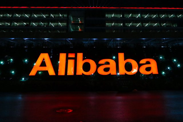 Alibaba office logo