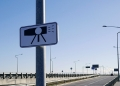 Speed camera sign road traffic