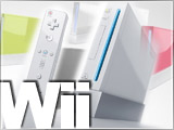 Nintendo Wii pricing explained